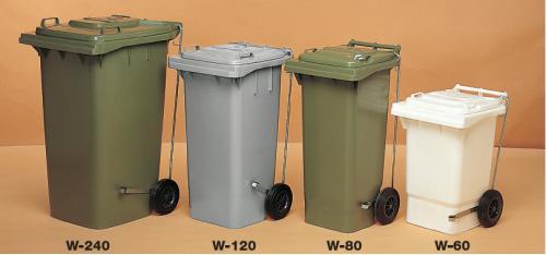 Cubo de basura con pedal 60 sacopisa - Cubos de basura industriales ...